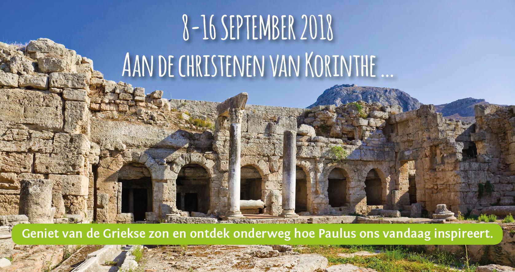 """We zullen tijdens onze reis o.a. de overblijfselen van de Griekse cultuur ontmoeten. Met IJD op reis naar Griekenland: """"Aan de christenen van Kortinthe..."""""""