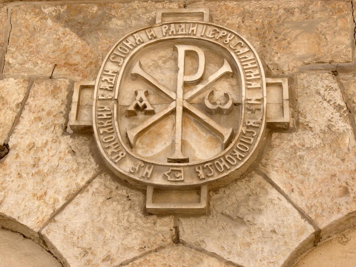 Monogram Chi Rho, de eerste (Griekse) letters van de naam Christus. © CC Flickr
