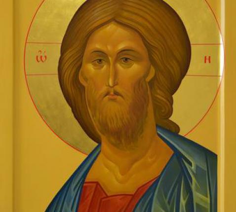 Christus icoon © Bijbelcitaat