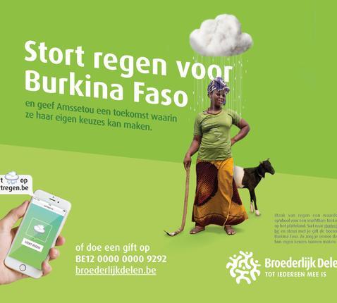 campagne Burkina Faso 2017 © Welzijnszorg Broederlijk Delen