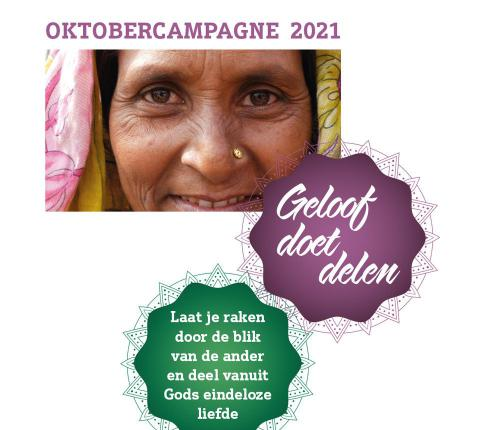 Campagnebeeld Wereldmissiemaand 2021 © Missio