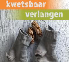 Advent 2018: kwetsbaar verlangen © Katholiek Onderwijs Vlaanderen