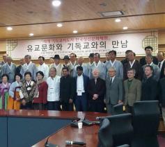 Op 27 oktober had een eerste dialoogsessie plaats in Seoel © WCC
