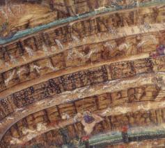 Detail uit een manuscript van de Vaticaanse Bibliotheek. © DigiVatLib