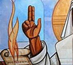 'Vuur ben ik op aarde komen brengen', zegt Jezus in het evangelie. © RR