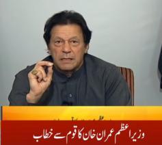 Premier Imran Khan spreekt op tv de natie toe over de onrust in verband met de vrijspraak van Asia Bibi  © YouTube