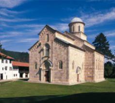 Het klooster van Visoki Decani © Servisch-orthodoxe bisdom van Raska en Prizren