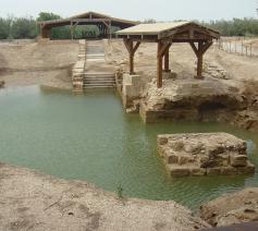 De doopplaats van al-Maghtas © Wikipedia