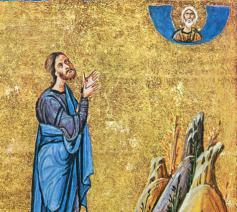 Christus in gebed - Athosberg