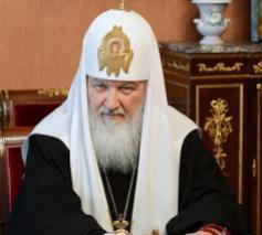 Patriarch Kirill © ROC
