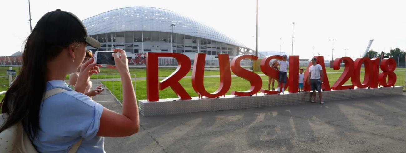 Moskou 2018 © Persdienst FIFA
