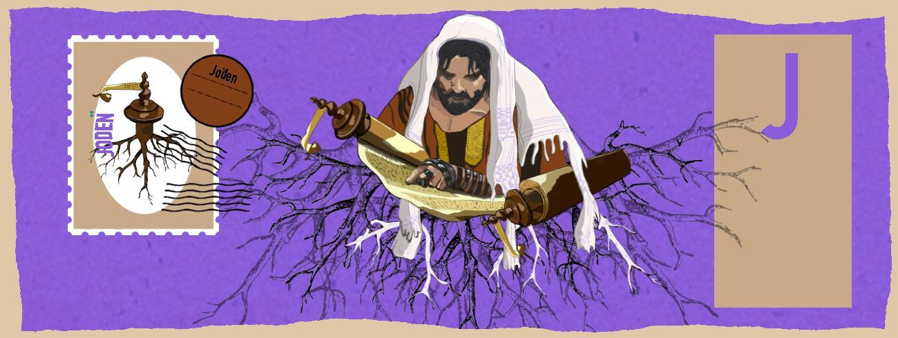 Bijbel van A tot Z: Joden. De benaming is afgeleid van (de inwoners van) Judea, en kreeg gaandeweg een meer religieuze dan etnische lading. © Tynke Van Schaik