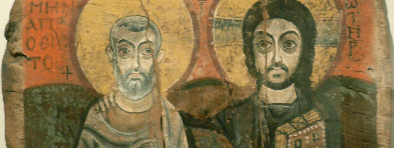 Icoon Christus en Menas © Wikipedia