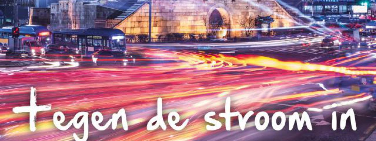 Campagnefoto Missio: Tegen de stroom in © Missio