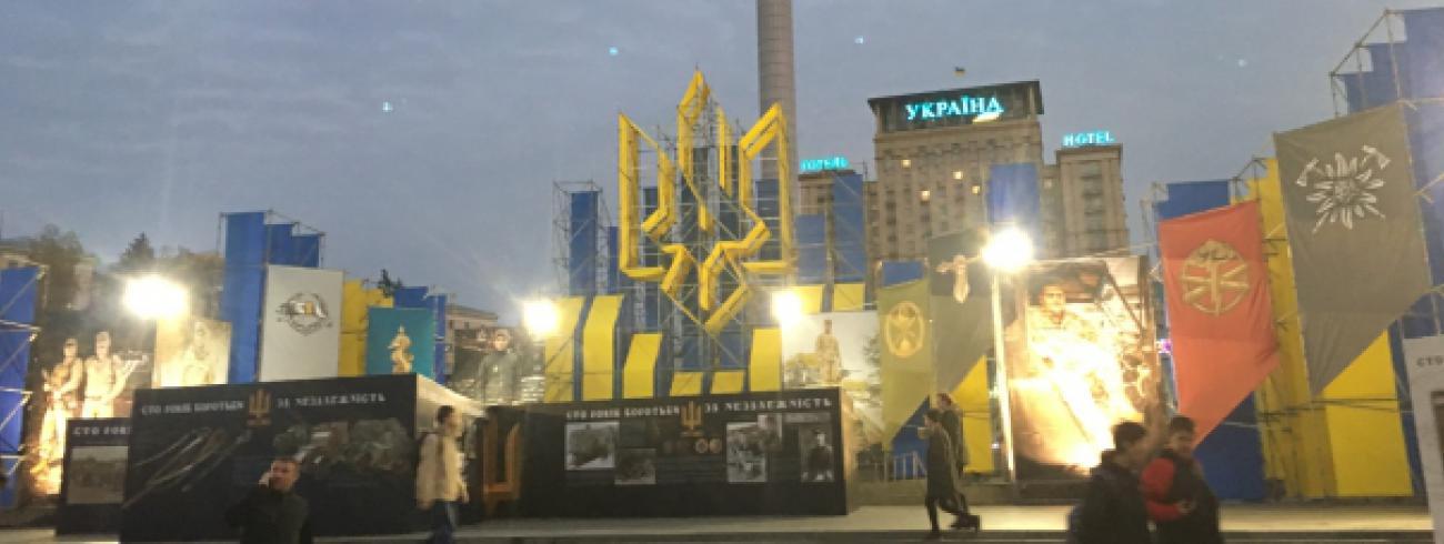 Maidan © Annemarie Gielen/PCV