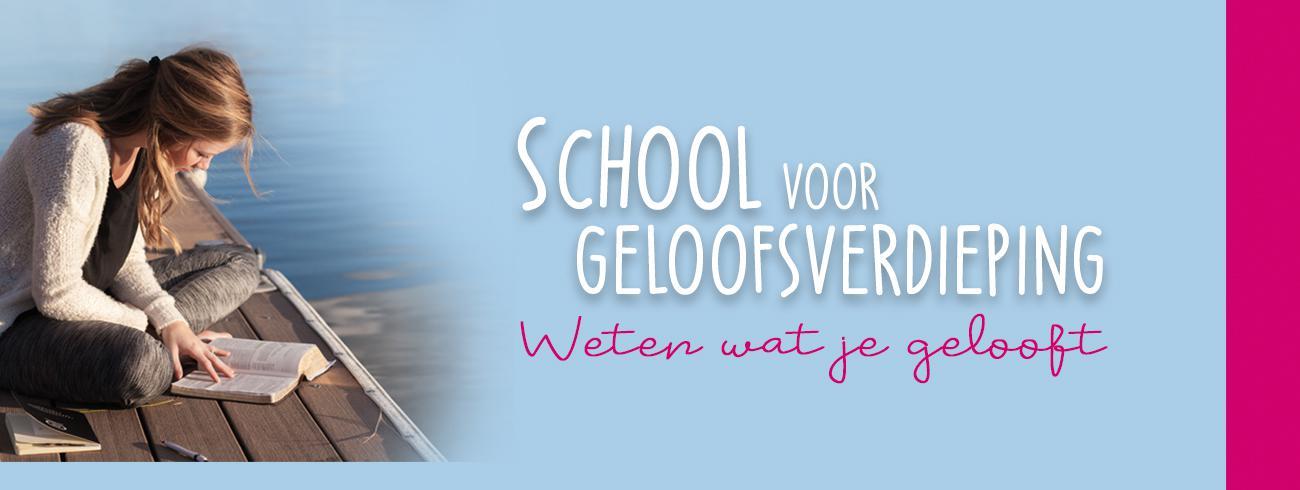 School voor Geloofsverdieping © CCV