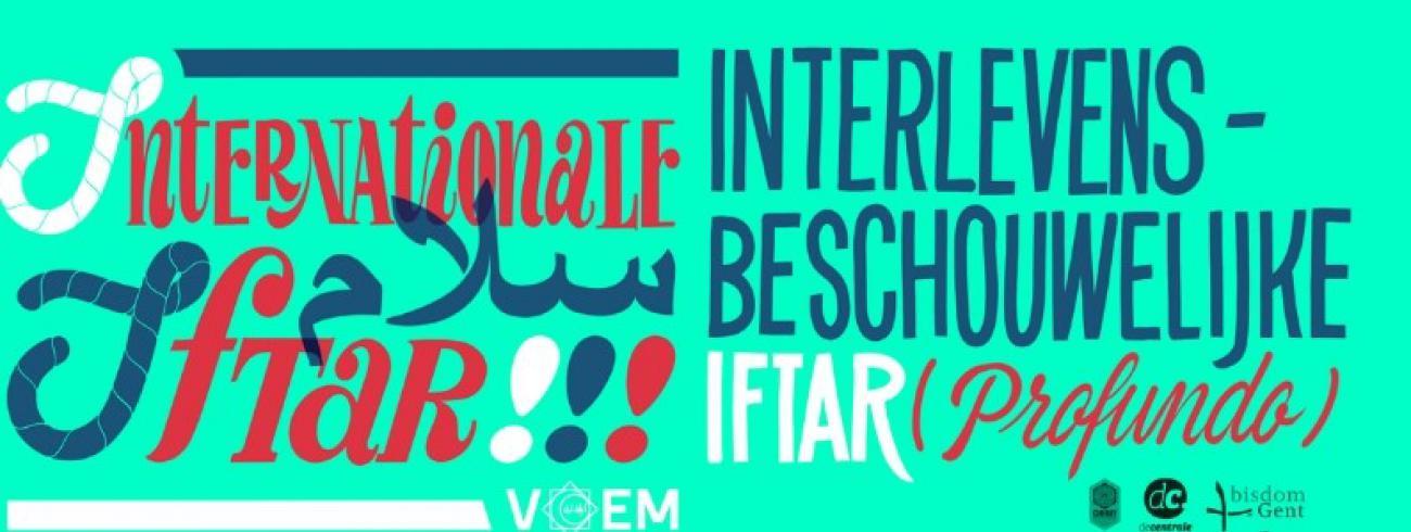 Interlevensbeschouwelijke Iftar © Bisdom Gent, Voem en Profundo-partners Orbit vzw en De Centrale