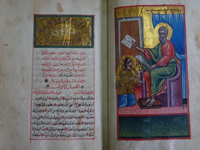 Arabischtalig evangeliarium (wellicht door Ne'meh al-Masuwwir geïllustreerd)(Syrië, 1675) © MUba