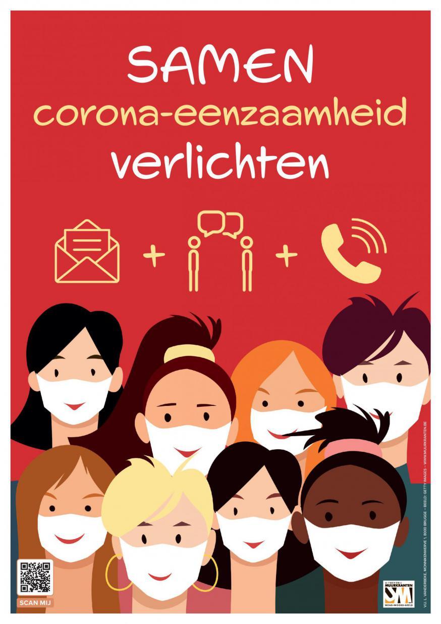 De affiche van de actie 1+1+1 © Uitgeverij Muurkranten
