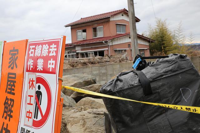 Na de ramp in Fukushima  © Caritas International/Holger Vieth