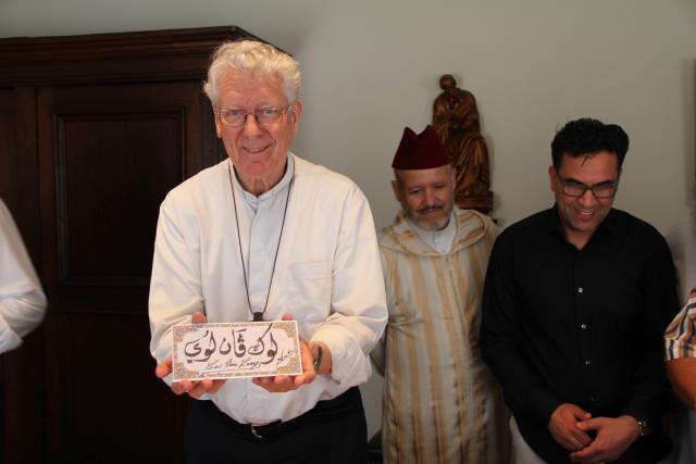 De naam van de bisschop in het Arabisch © Bisdom Gent, foto: Ellen Eeckhout
