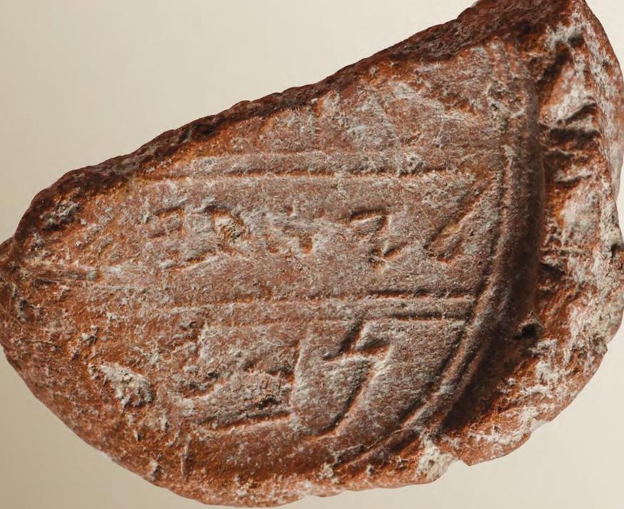 Bevat dit zegel van 2.700 jaar geleden de oudste vermelding van de profeet Jesaja © Ouria Tadmor/copyright Eilat Mazar