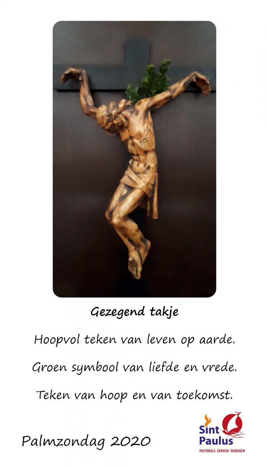 Palmkaartje © decanale kerk in Waregem