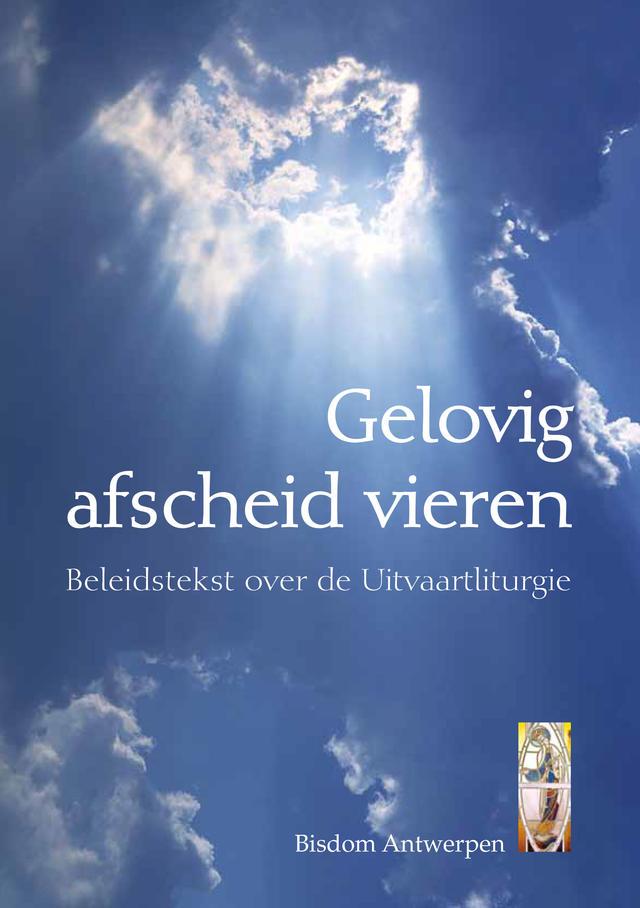 © 2010 bisdom Antwerpen