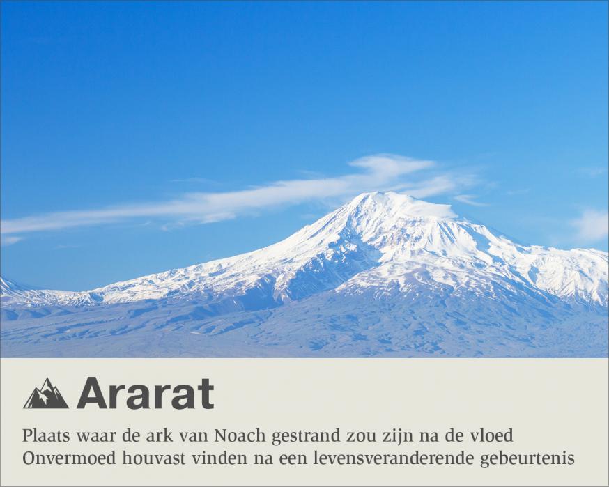 Ararat © Sim D'Hertefelt - Foto CC Serouj Ourishian