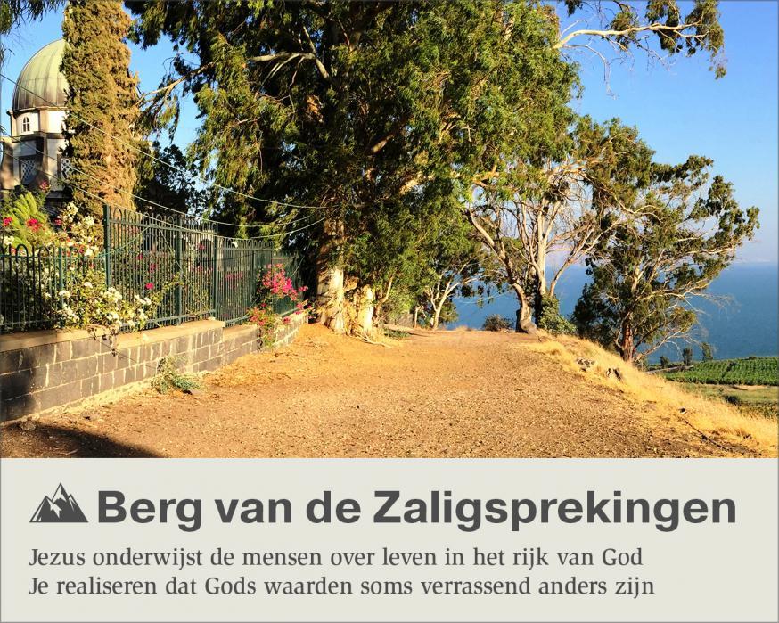 Berg van de Zaligsprekingen © Sim D'Hertefelt - Foto CC Olevy