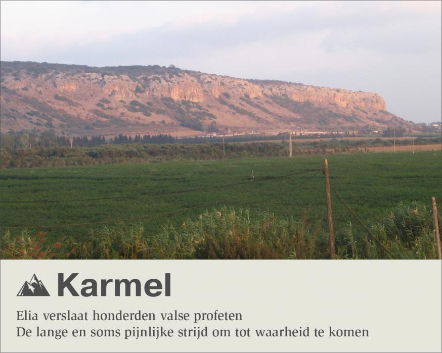 Karmel © Sim D'Hertefelt - Foto CC Chadner