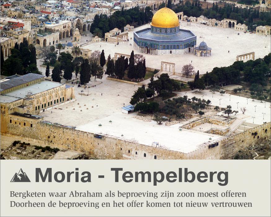 Moria - Tempelberg © Sim D'Hertefelt - Foto CC Andrew Shiva