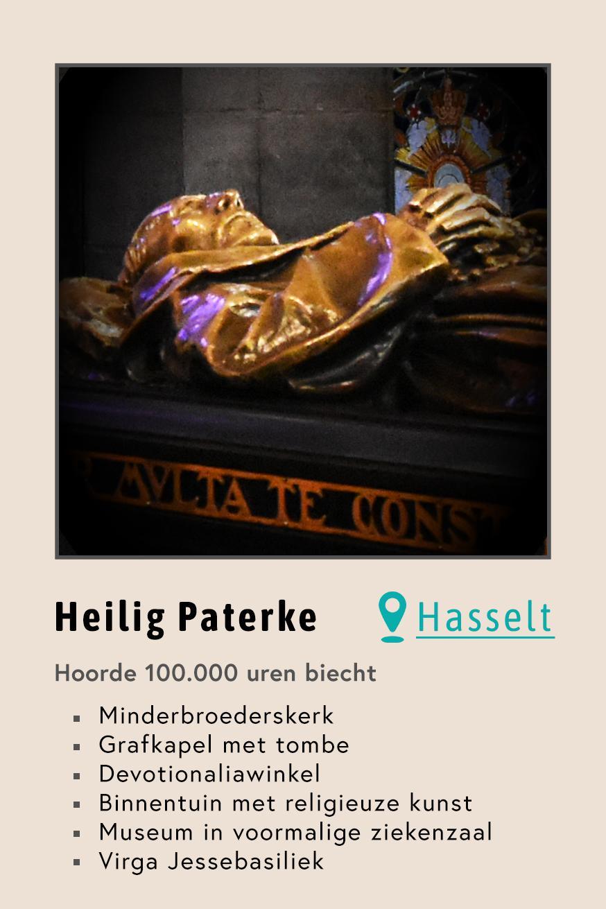 Heilig Paterke in Hasselt  © Paul Hermans, Wikimedia