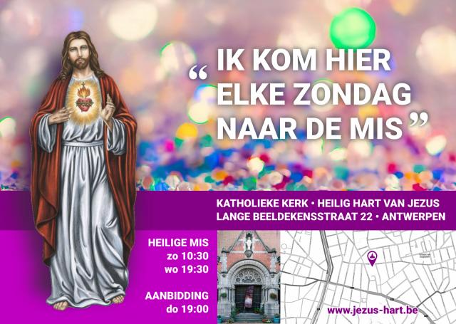 Wervingsaffiche voor onze parochie
