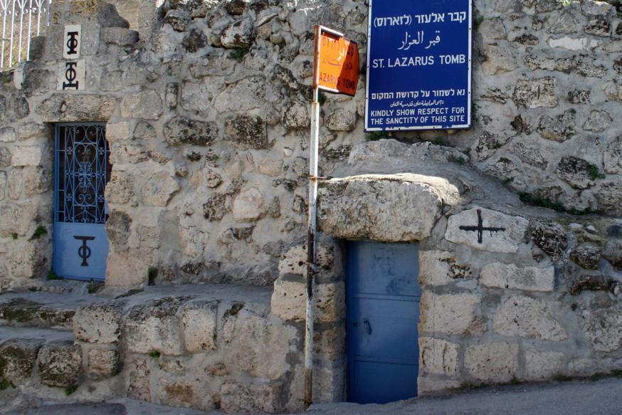 Het Graf van Lazarus in Bethanië © Wikicommons