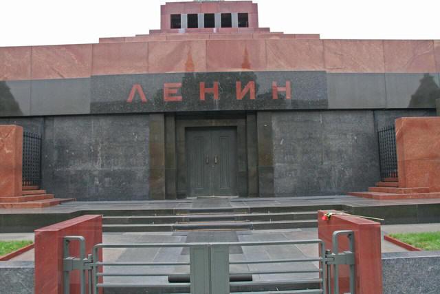 De herdenking van de Russische Revolutie is volgens ROCOR een kans om af te rekenen met de erfenis van Lenin © Cedar