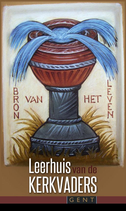 Logo leerhuis Kerkvaders