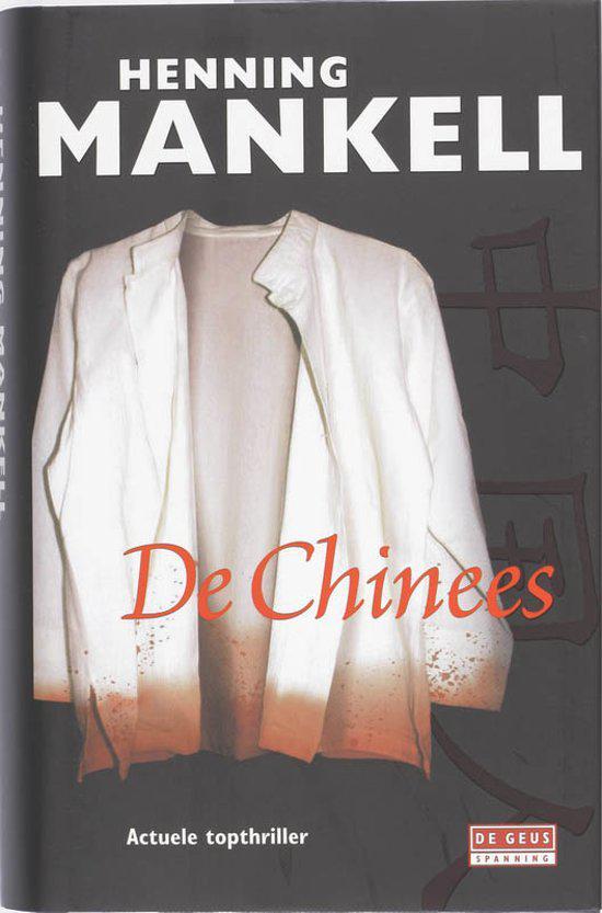 Mankell © Jan Demuynck
