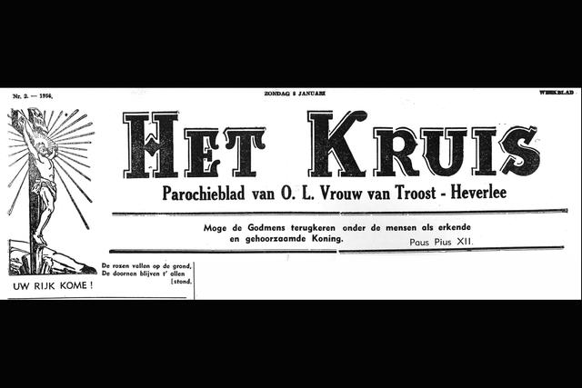 Het eerste blad verscheen op 18 december 1955.